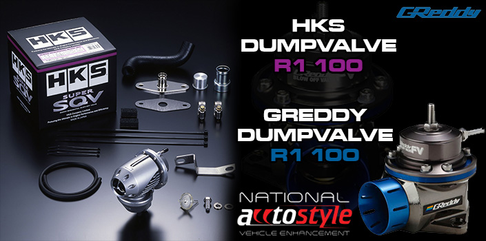 hks greddy dumpvalves